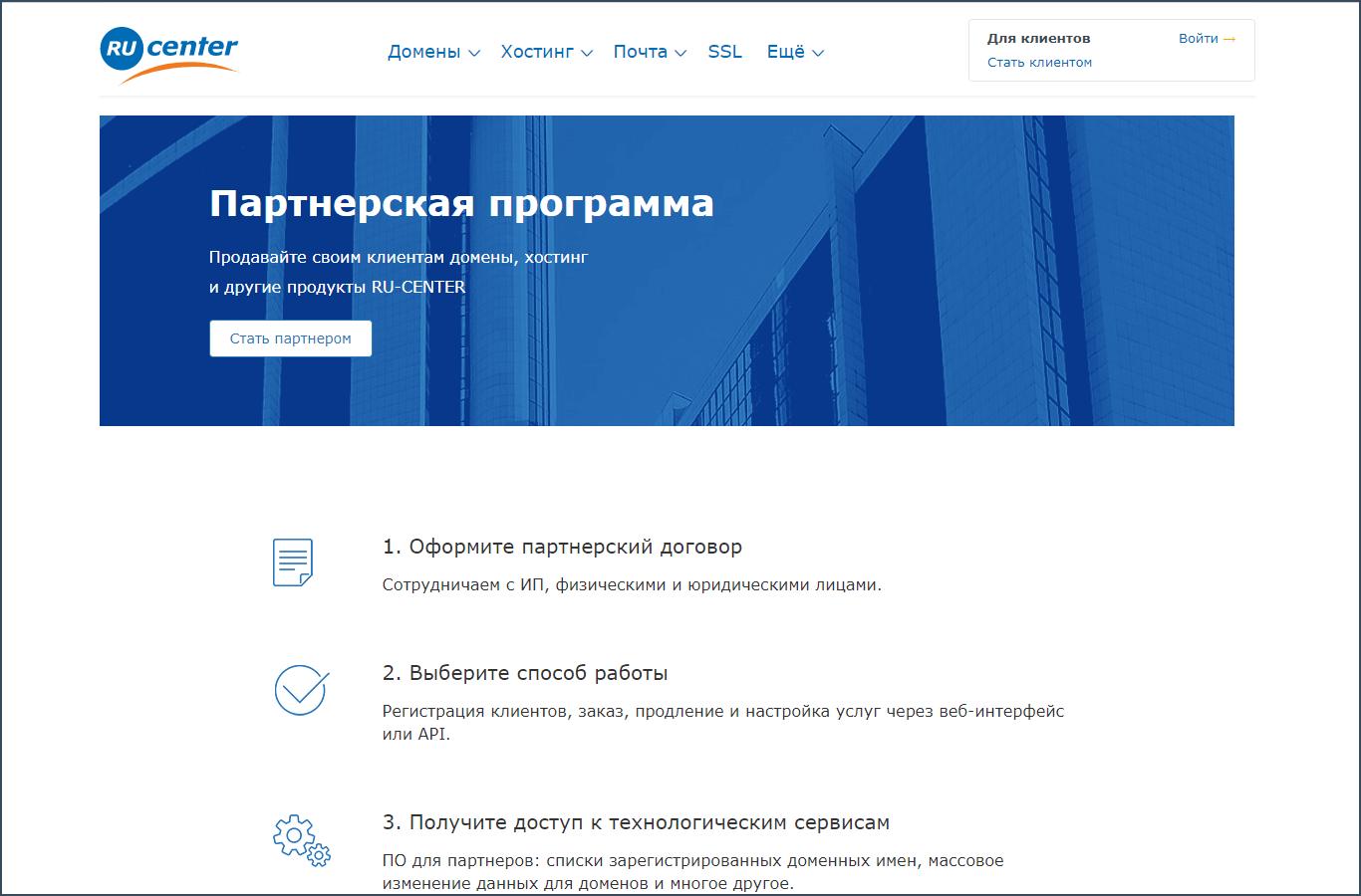 программы для регистратора юридических лиц
