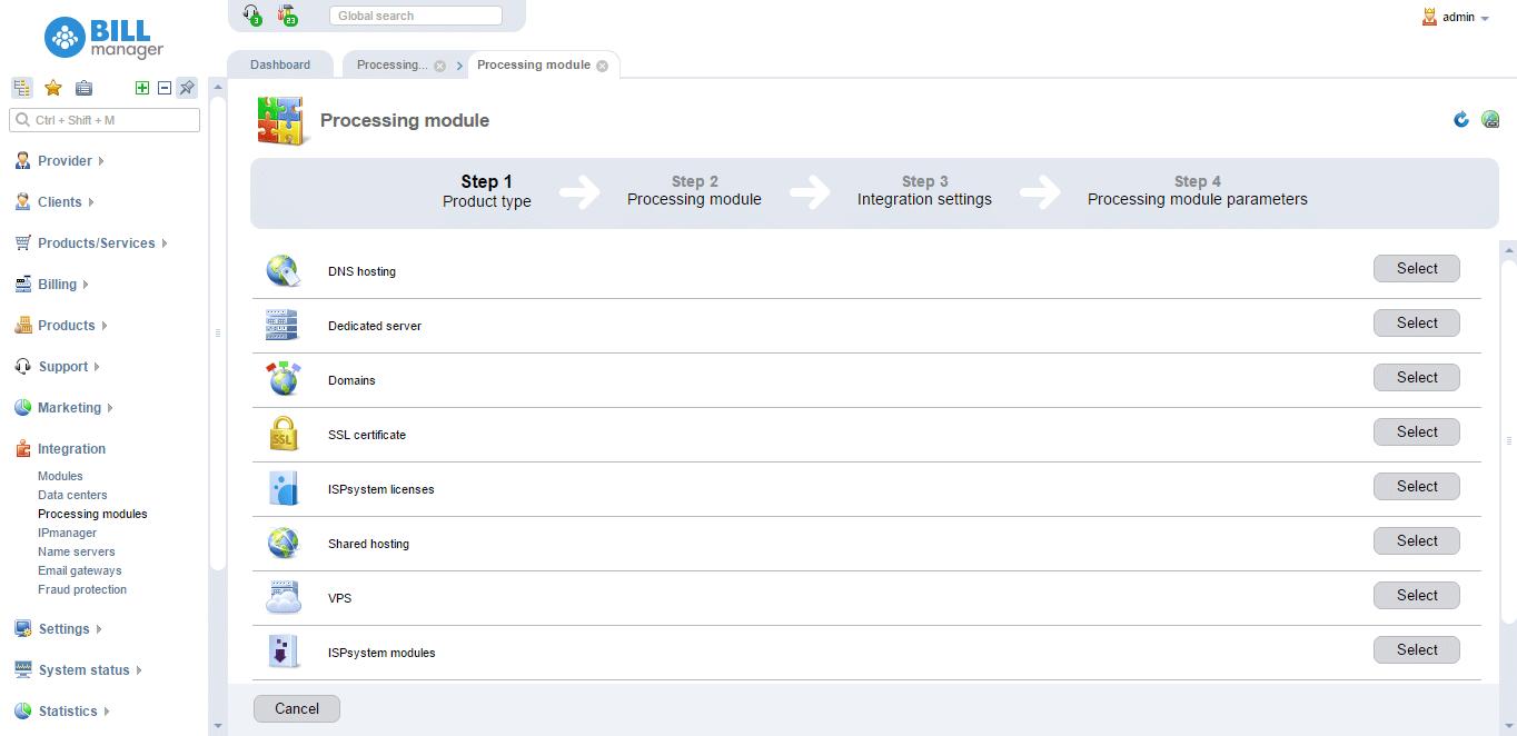 Система биллинга хостинг создание хостинга vds vps