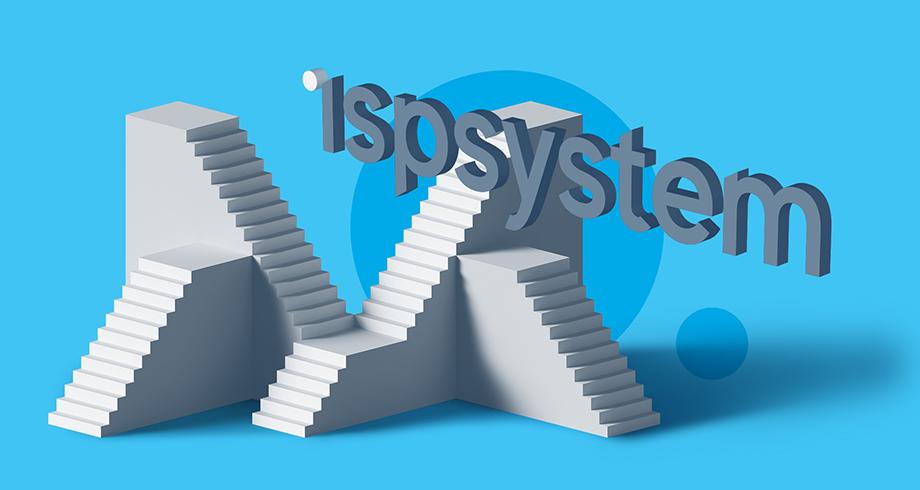 Ежегодный MeetUP с ISPsystem 14 апреля